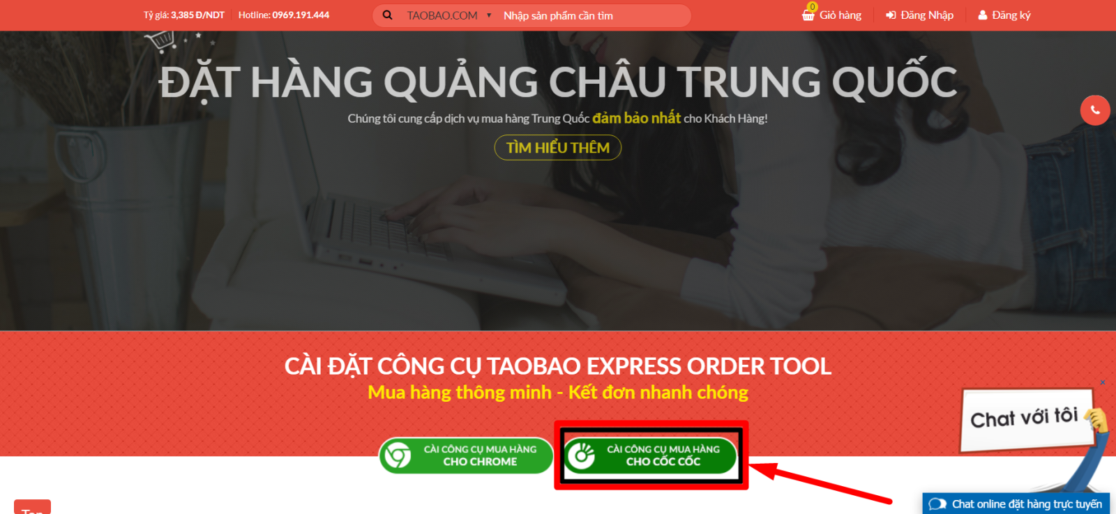 Lựa chọn Cài công cụ mua hàng cho Cốc Cốc