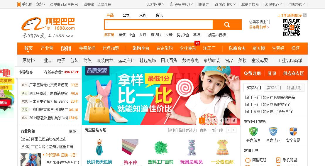 website bán hàng Trung Quốc