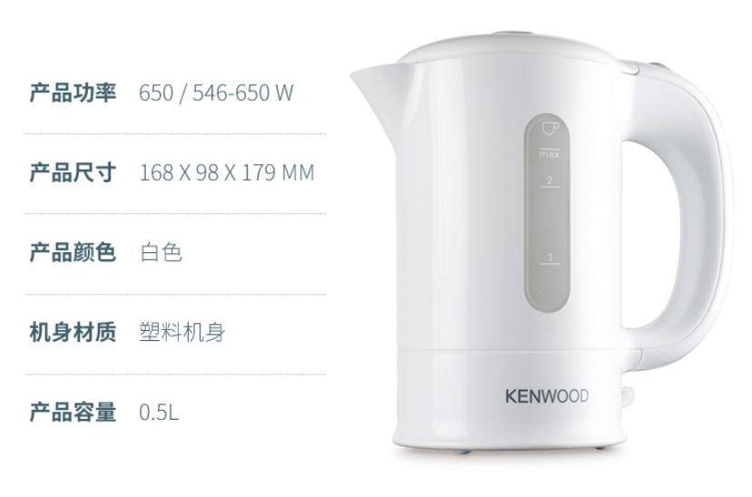 Đặt hàng trung quốc ấm đun nước siêu tốc Kenwood