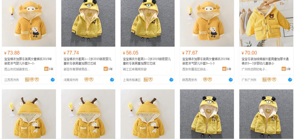 bán buôn quần áo trẻ em Quảng Châu