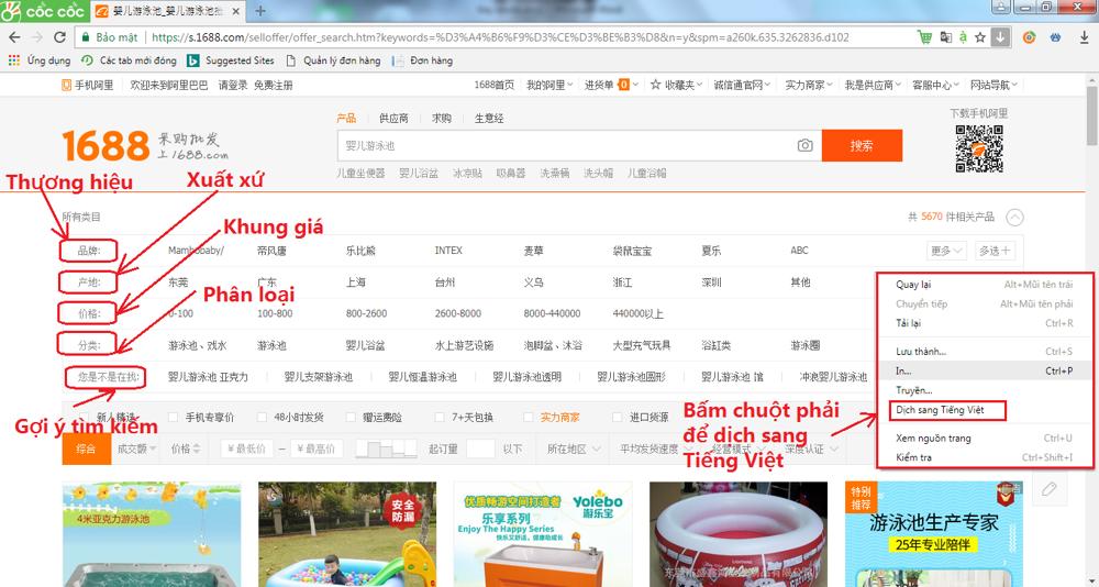 lựa chọn thông tin thuộc tính của sản phẩm trên taobao