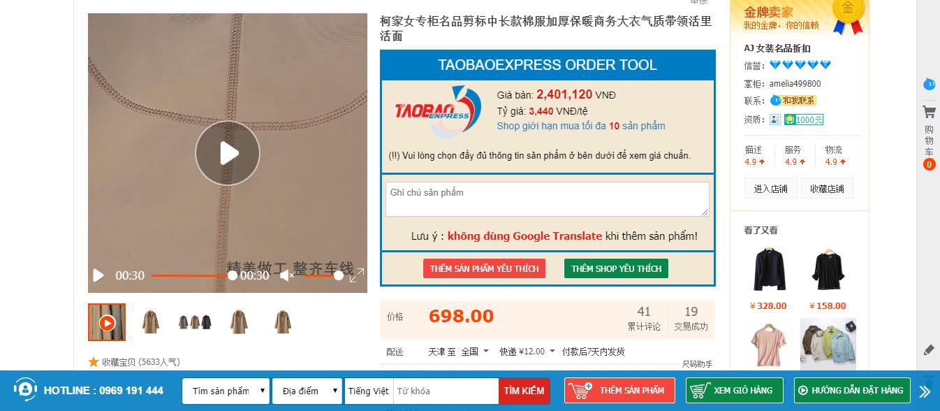 Order hàng Quảng Châu giờ đây đã hoàn toàn đơn giản
