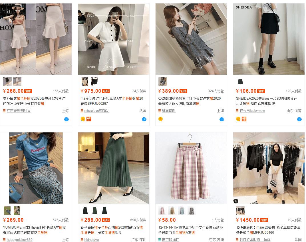 nguồn hàng chân váy công sở giá rẻ