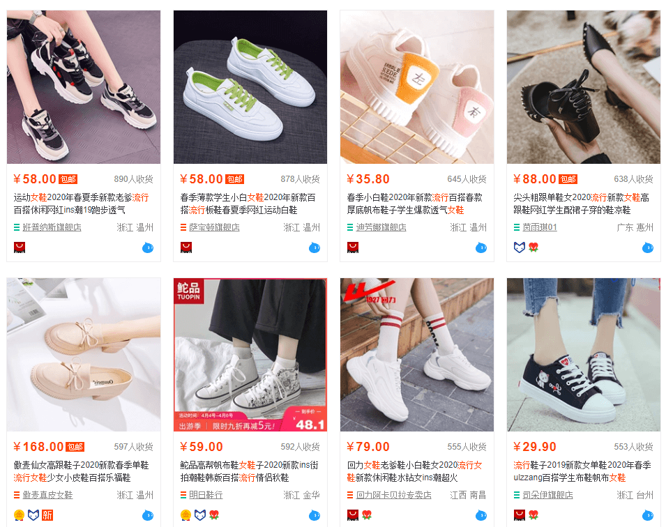 đặt hàng trung quốc giày dép quảng châu