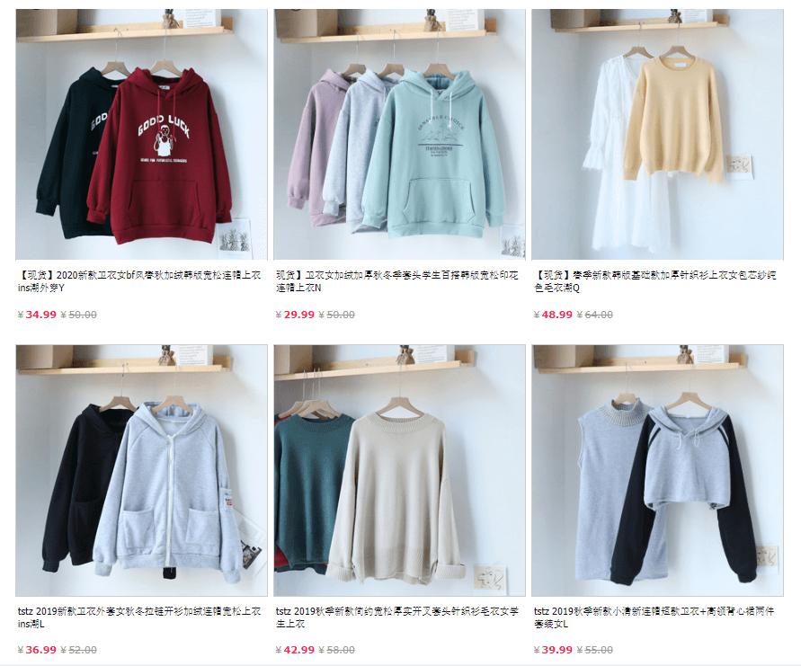 order quần áo quảng châu giá rẻ