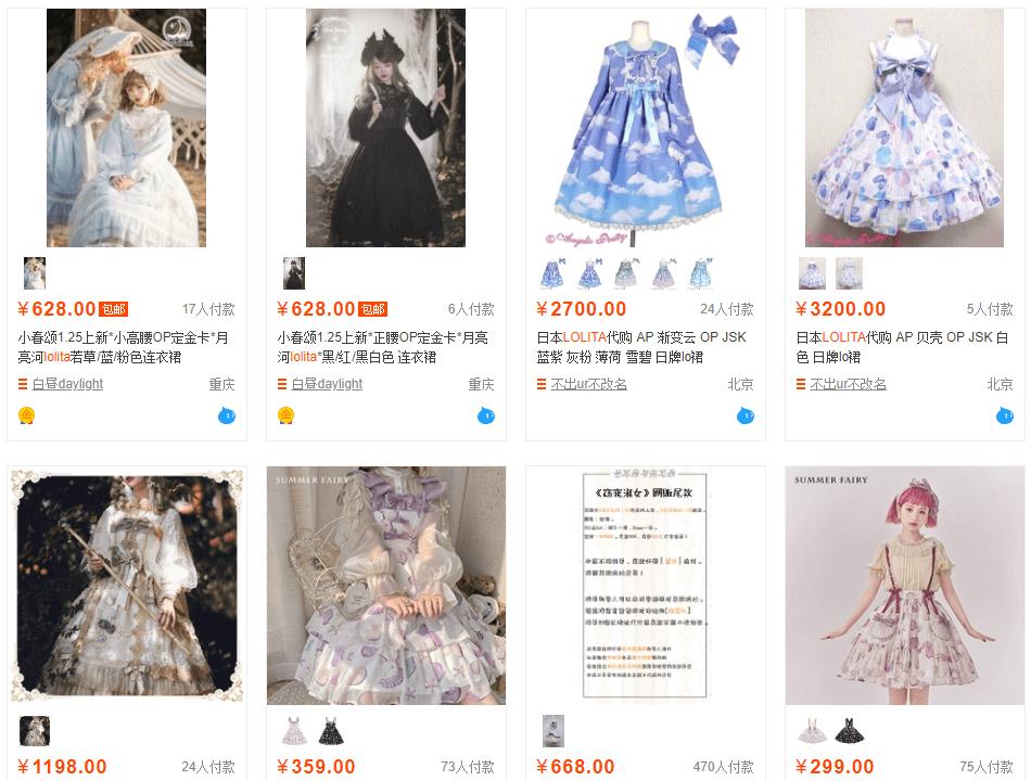 quần áo quảng châu phong cách lolita