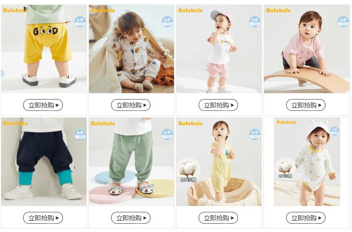 quần áo trẻ em quảng châu đa dạng và phong phú