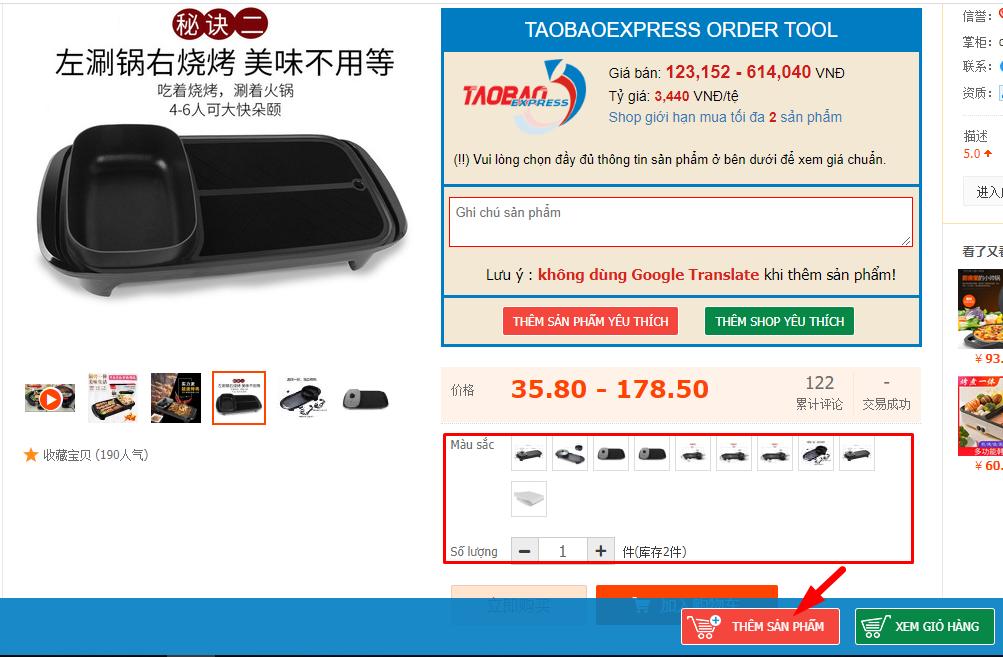 công cụ Taobao Express order tool hiện lên khi bạn click vào 1 sản phẩm