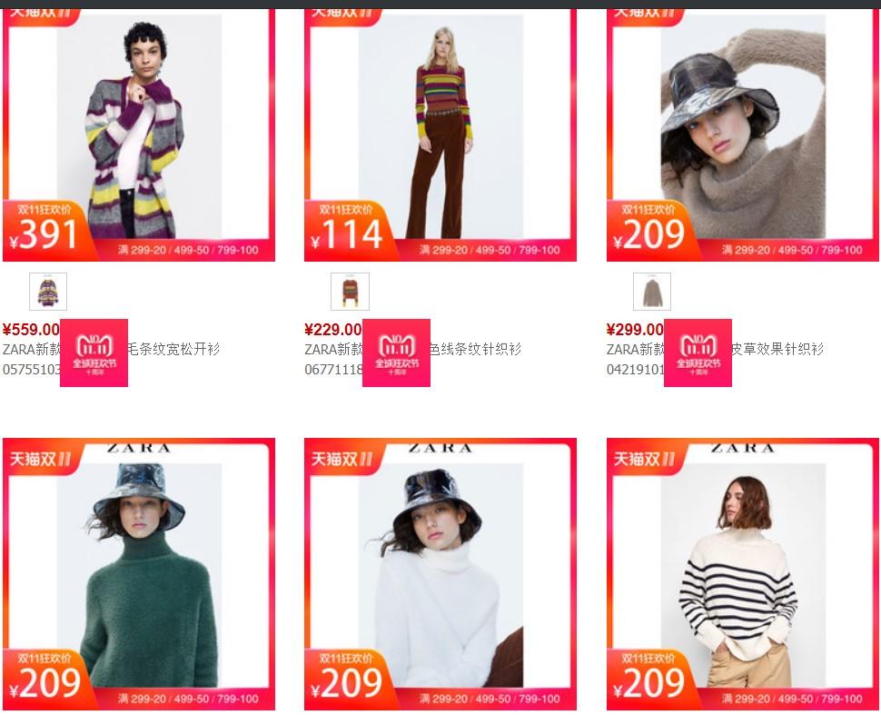 thời trang nữ zara giảm giá