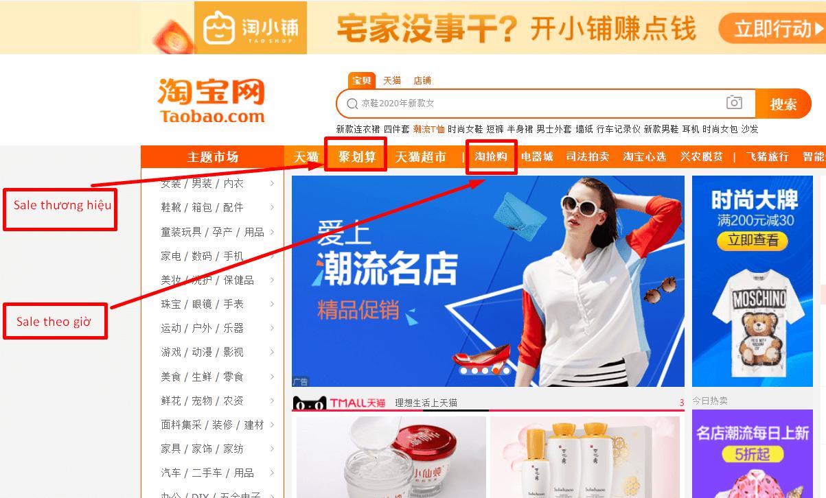 tìm kiếm sản phẩm khuyến mãi trên taobao