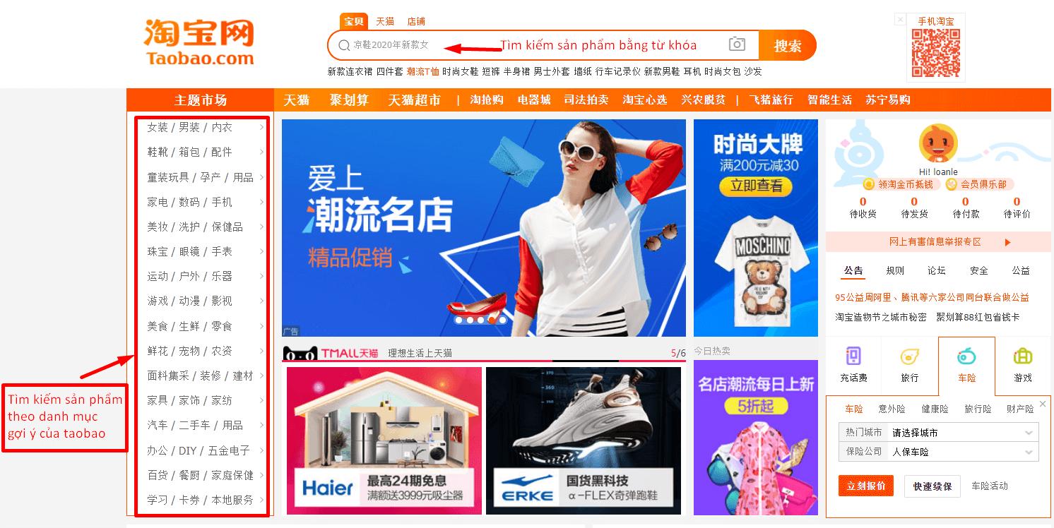 tìm kiếm sản phẩm trên taobao bằng khung gợi ý danh mục sản phẩm