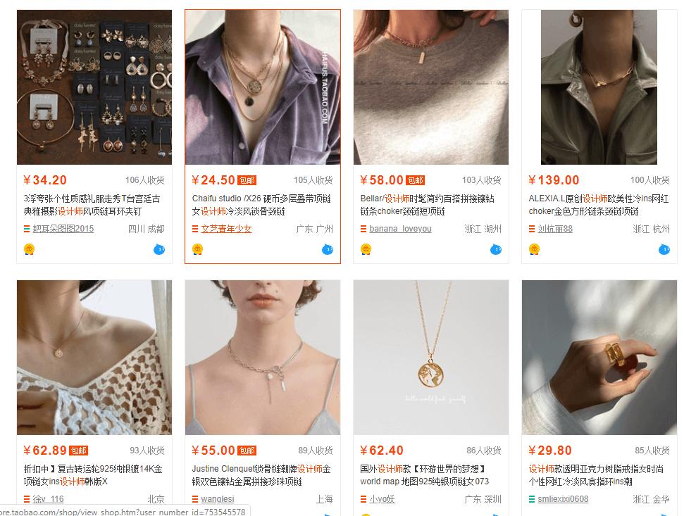 Phụ kiện trang sức Quảng Châu trên Taobao