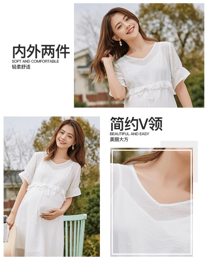 đặt hàng váy bầu mùa hè cao cấp chất lượng tốt nhất trên tmall