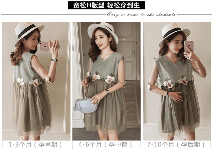 nguồn hàng váy bầu mùa hè giá rẻ không qua trung gian