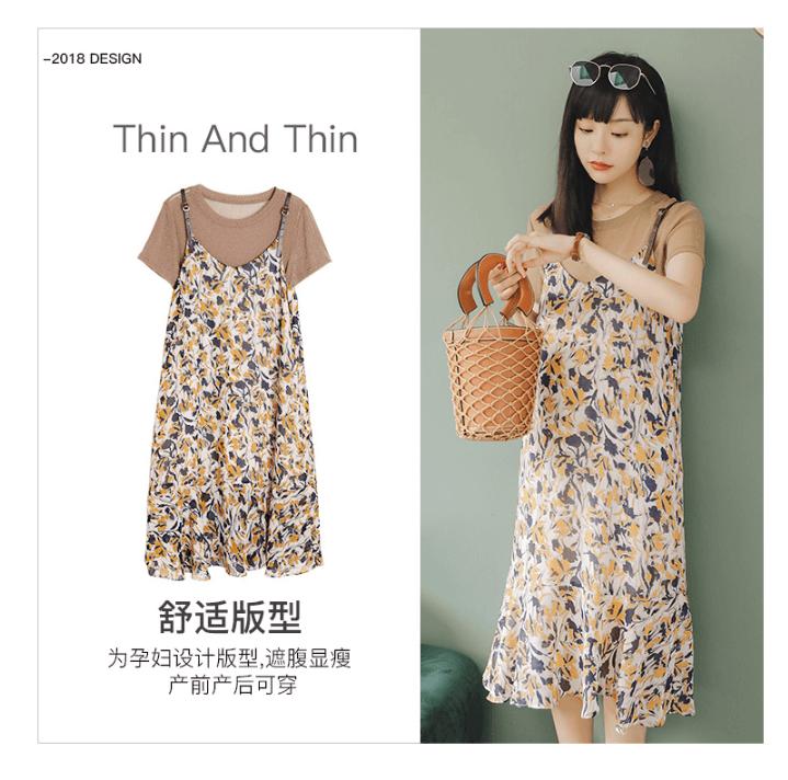 nguồn hàng quảng châu váy bầu mùa hè hàng thiết kế cao cấp