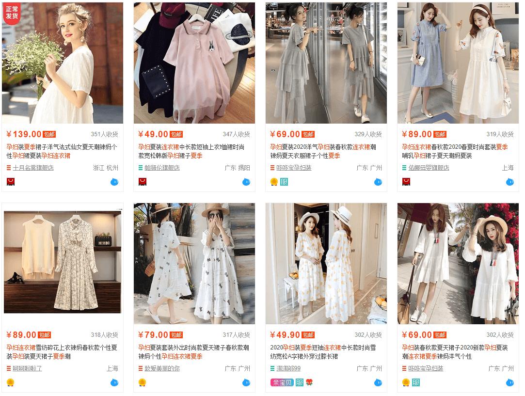 nguồn hàng quảng châu váy bầu mùa hè trên taobao