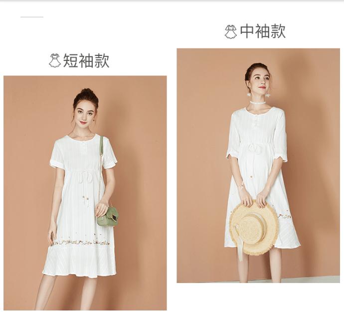order tmall những mẫu váy bầu mùa hè hot nhất 2019