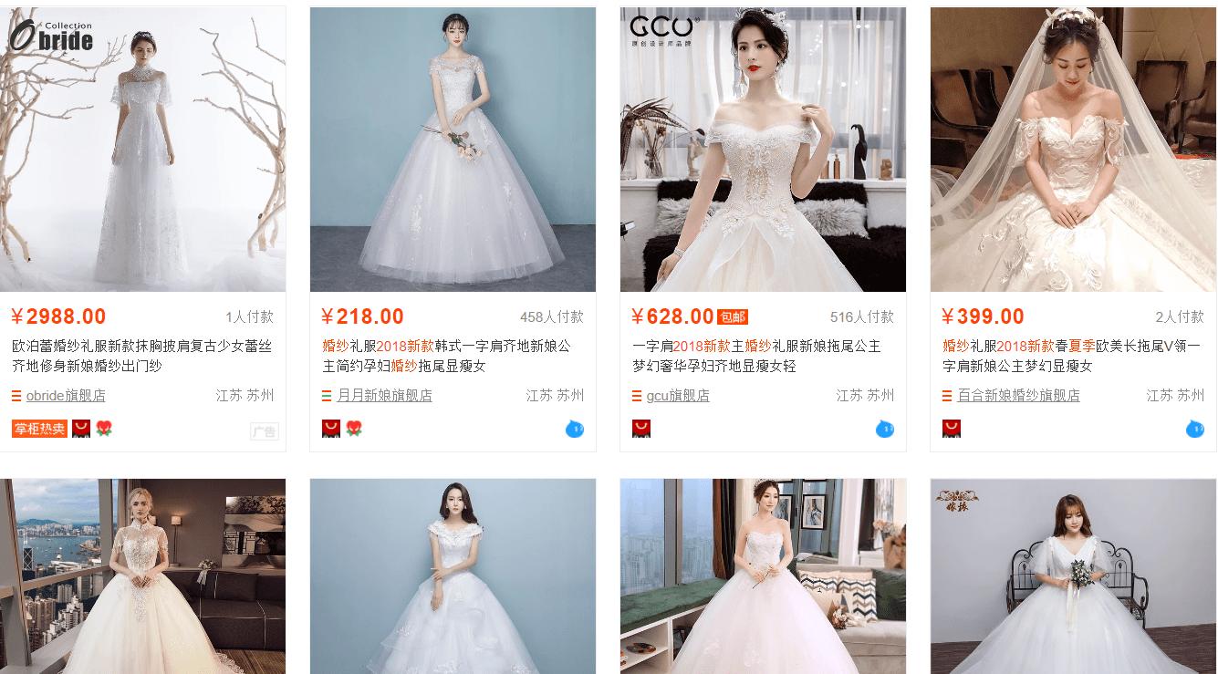 những website váy cưới