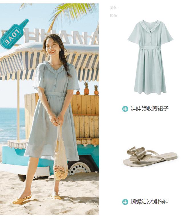 những mẫu váy maxi mặc đi biển giá rẻ 2019