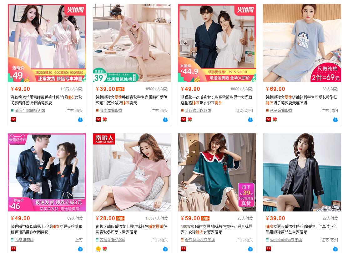 cách tìm kiếm váy ngủ mùa hè giá rẻ trên taobao