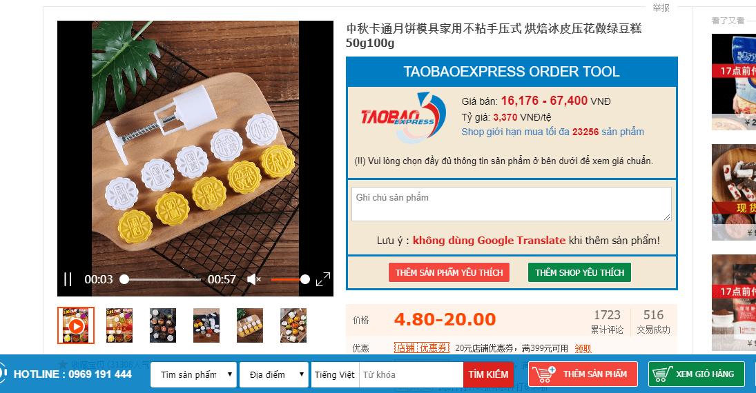 Khuôn làm bánh Trung thu chất lượng