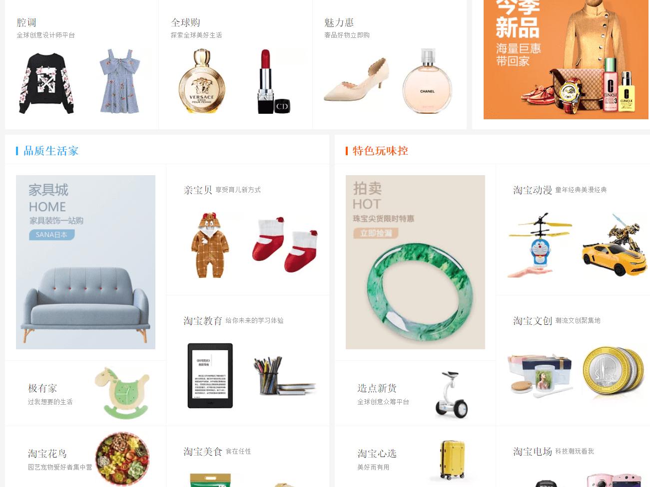 Order hàng Quảng Châu chất lượng