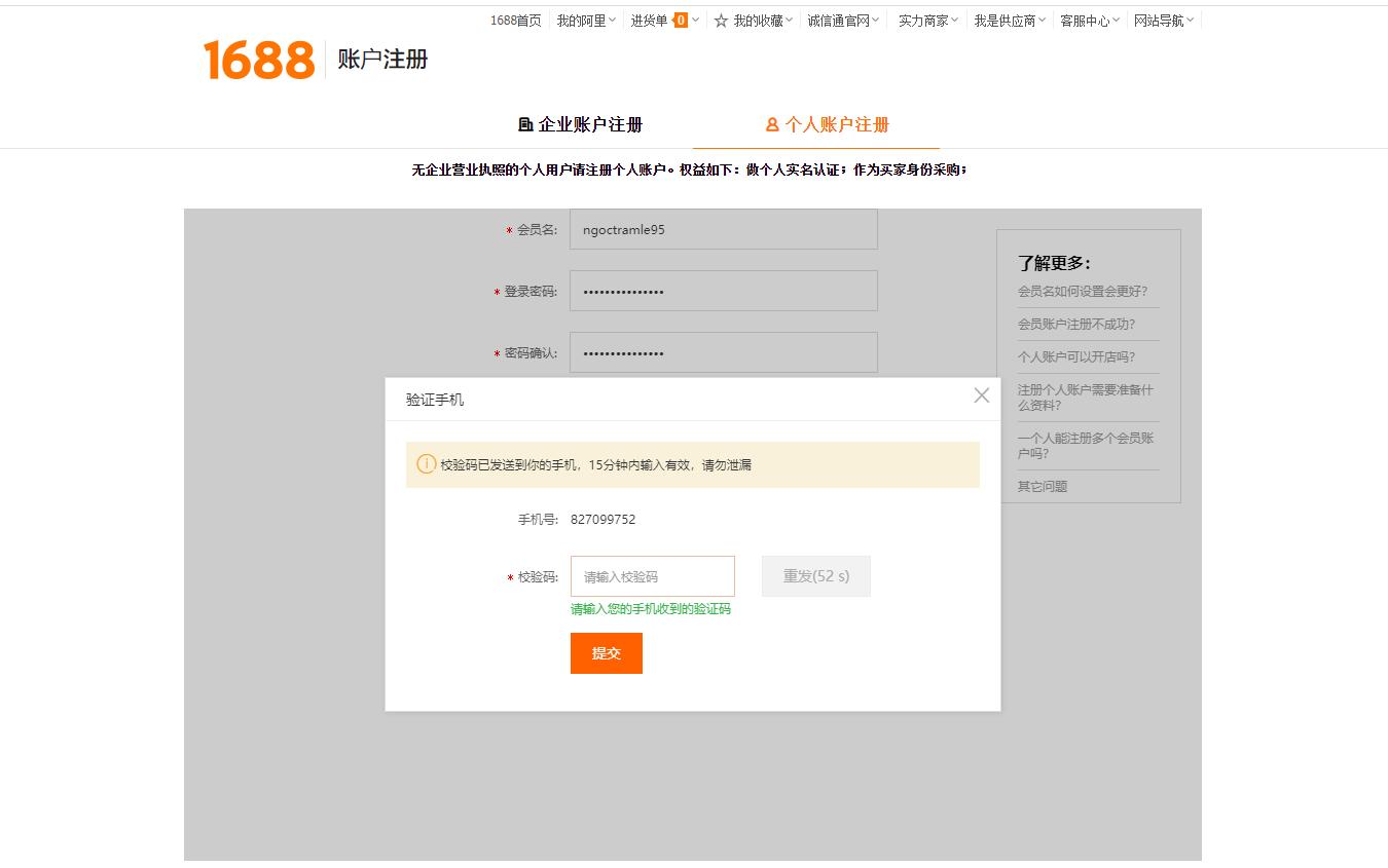 các bước đăng ký tài khoản trên Taobao, 1688, Tmall