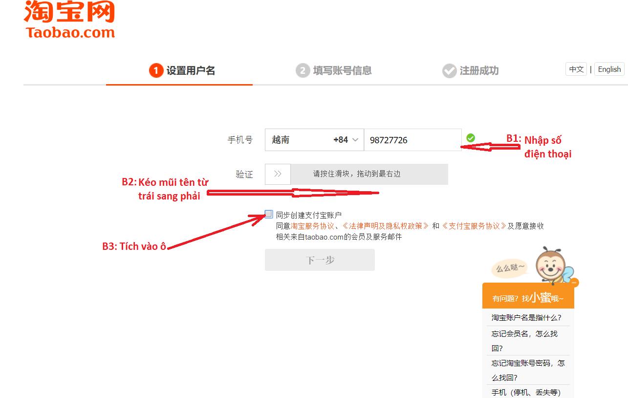 đăng ký tài khoản trênTaobao