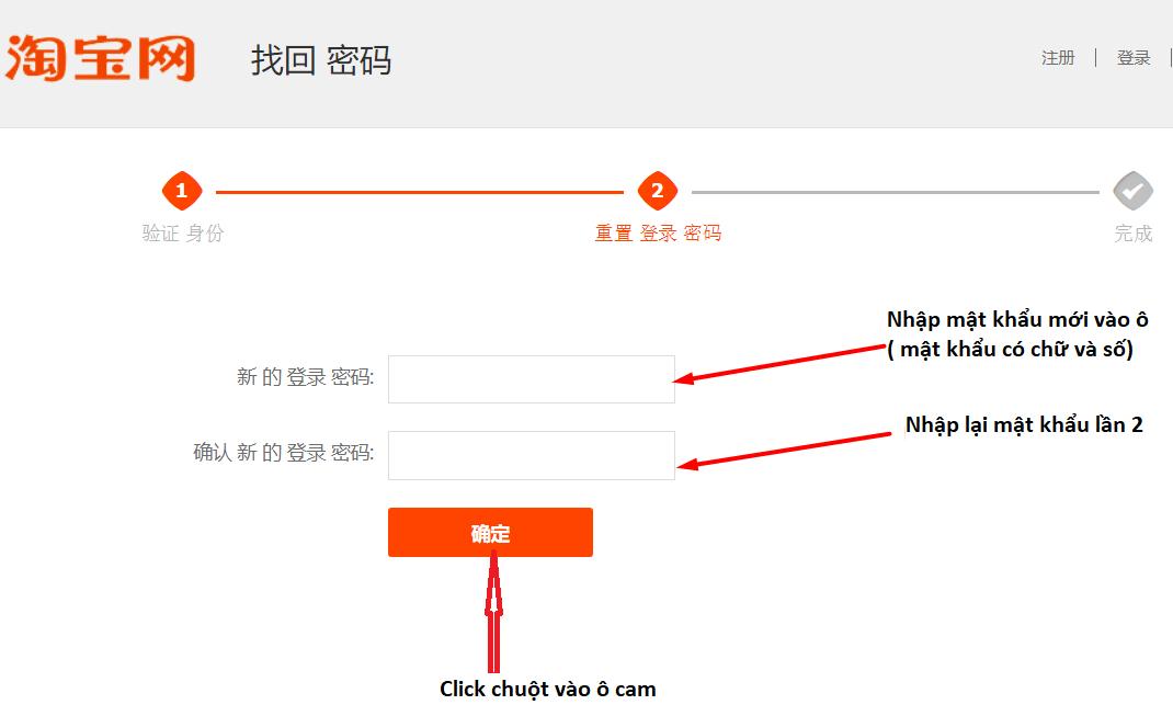 cách lấy lại mật khẩu taobao