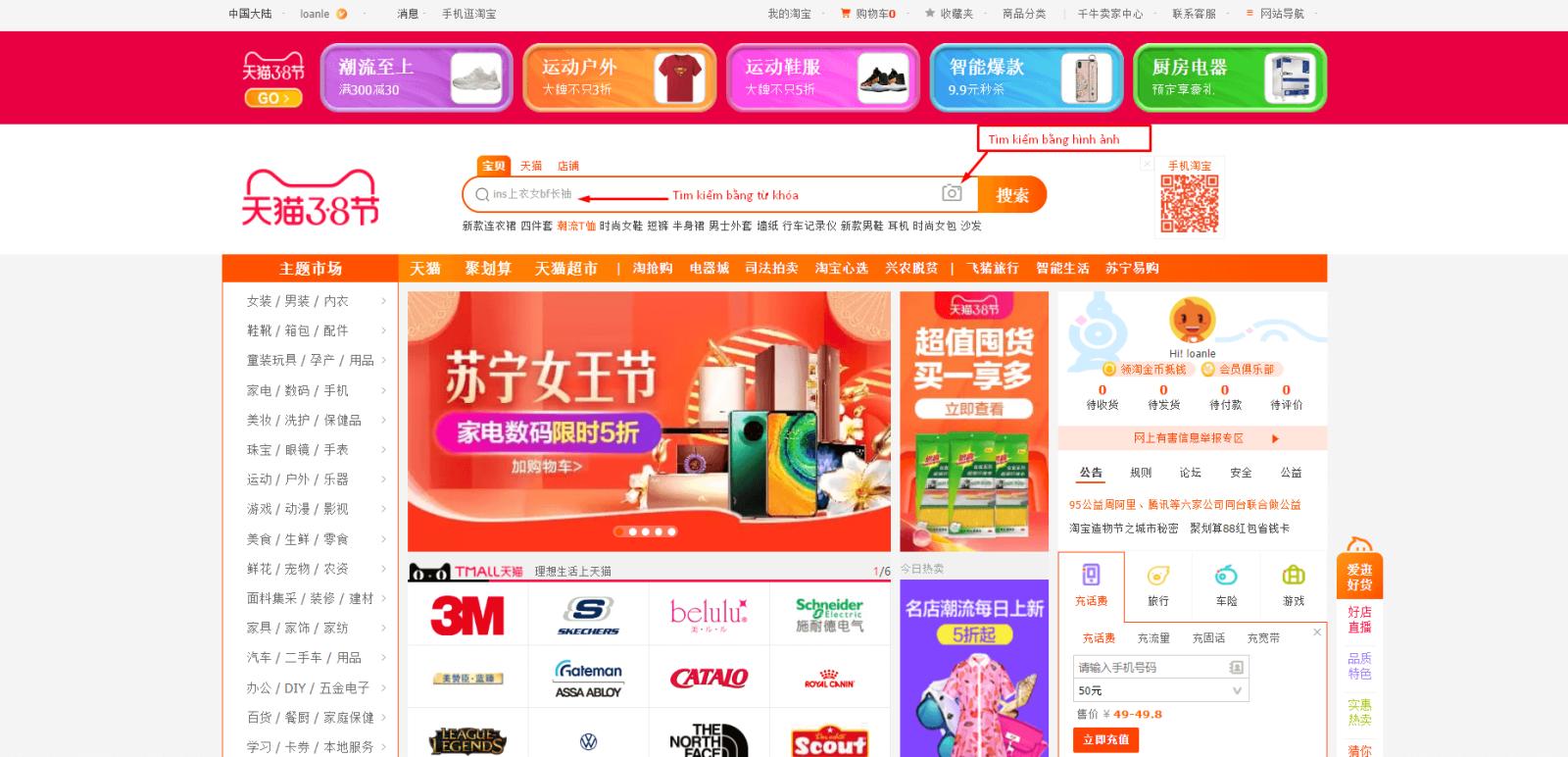 cách tìm kiếm sản phẩm trên taobao