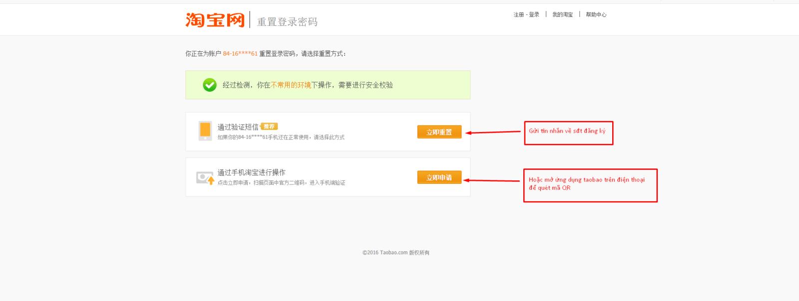 Cách lấy lại tài khoản Taobao