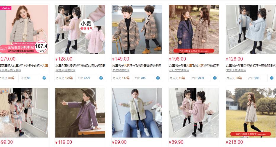 áo khoác trẻ em giá sỉ TPHCM
