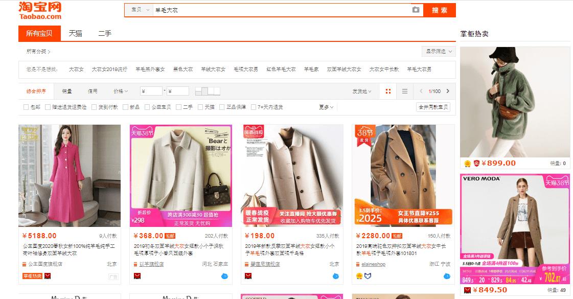 tìm sản phẩm khi đặt hàng trên taobao