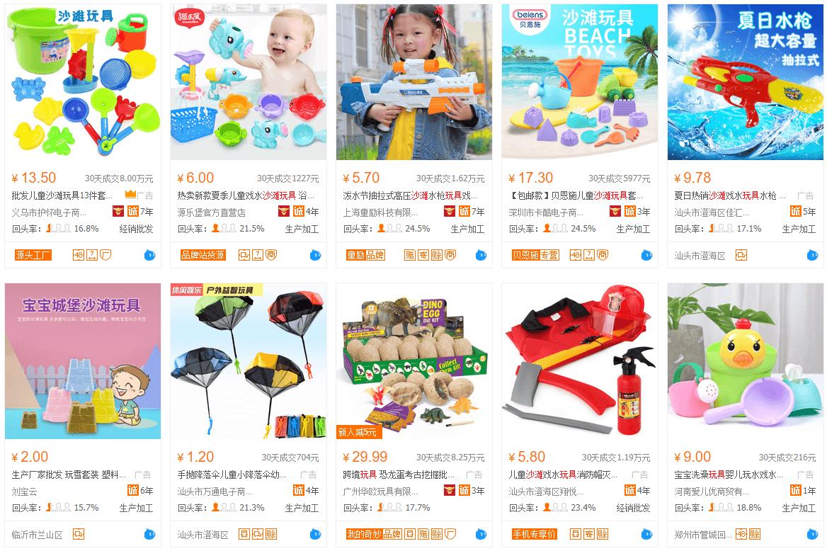 đồ chơi  thông minh trẻ em