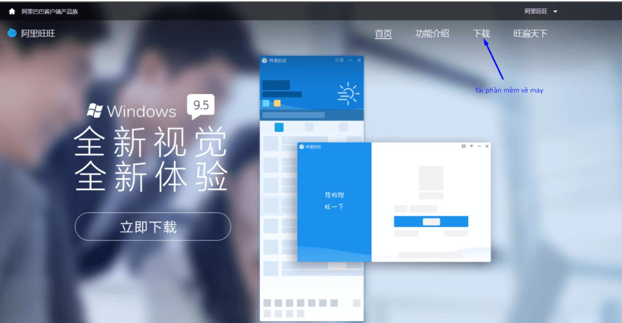 Cách liên hệ với shop trên Taobao