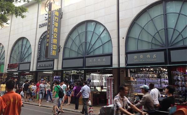 Một số chợ túi xách quảng châu
