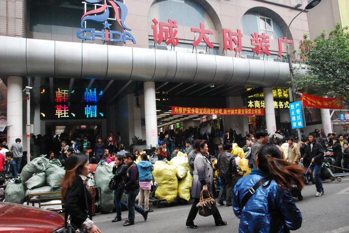 Đánh hàng Quảng Châu - Taobao Express