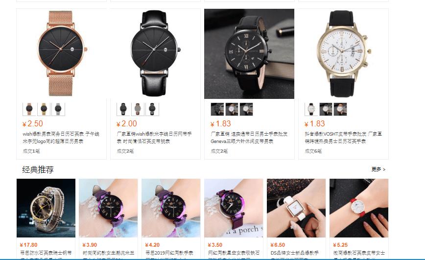 order đồng hồ trung quốc cao cấp giá rẻ