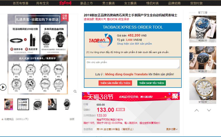 đặt hàng đồng hồ đeo tay Trung Quốc dành cho nam cao cấp