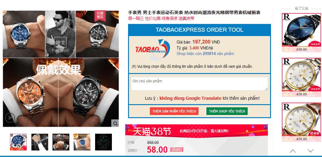 nguồn hàng quảng châu đồng hồ đeo tay trung quốc dành cho nam