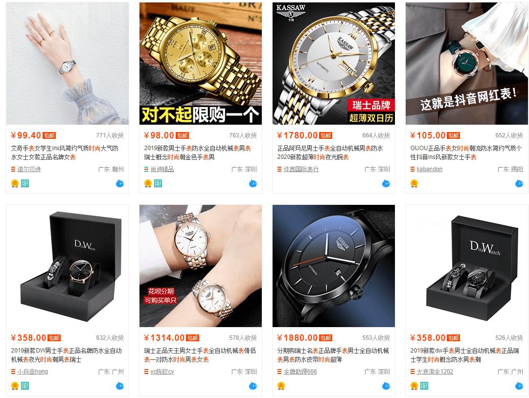 nguồn hàng đồng hồ Quảng Châu