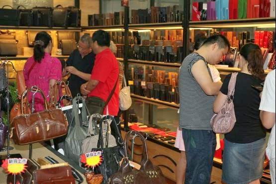 chợ đồ da quảng châu