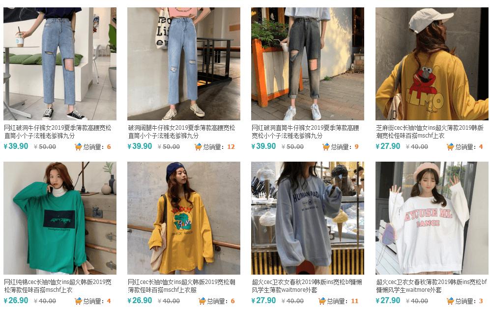 Nguồn hfng thời trang ulzzang đẳng cấp trên taobao