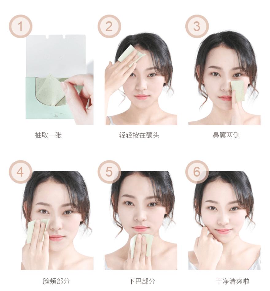 Đặt hàng Taobao giấy thấm dầu