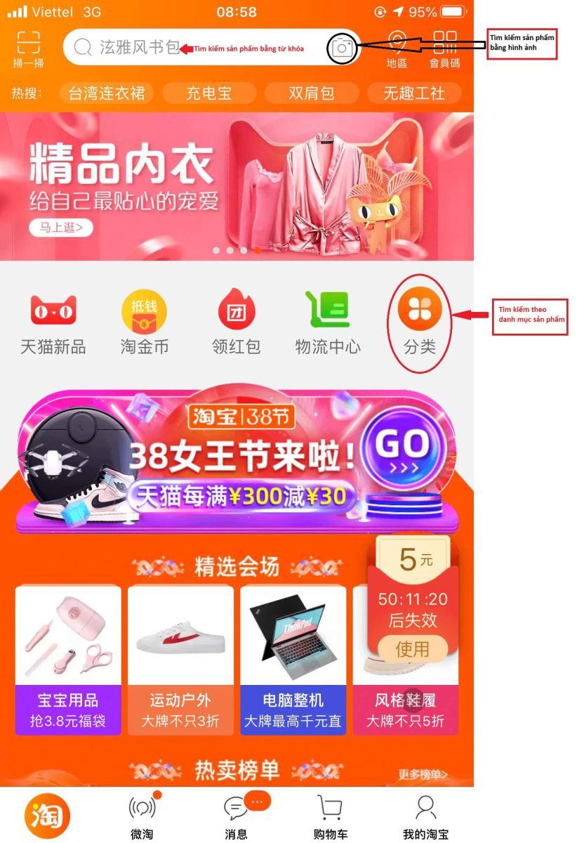 cách tìm kiếm sản phẩm trên taobao bằng điện thoại