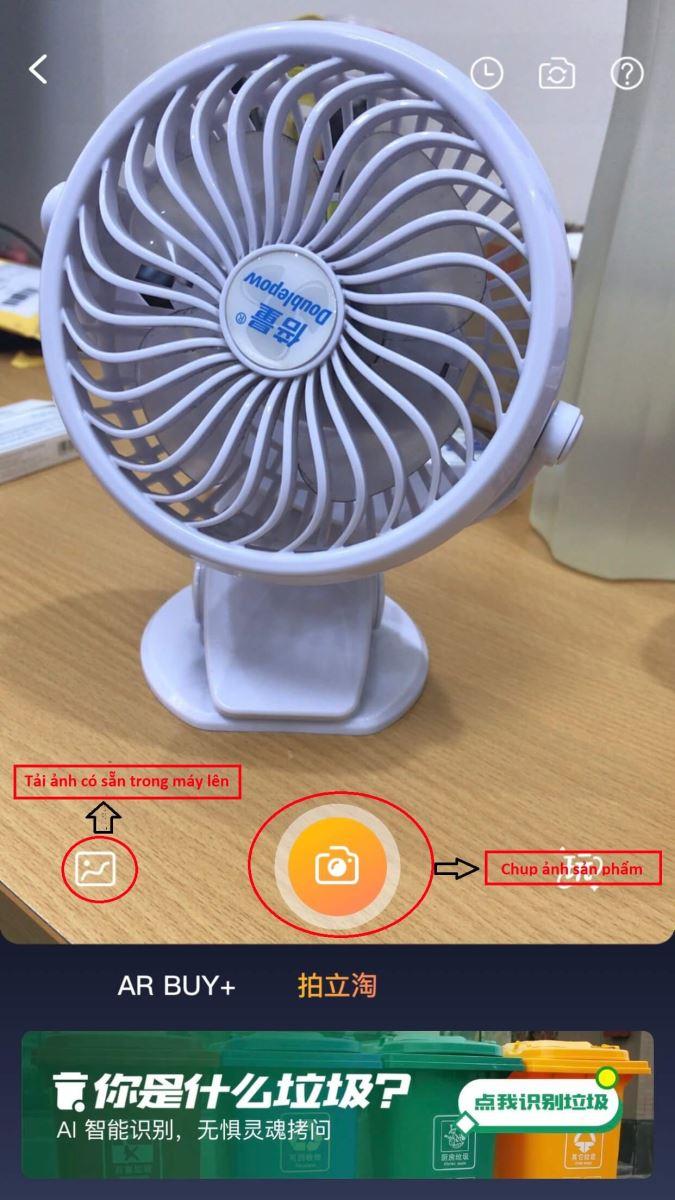 Tìm kiếm sản phẩm bằng hình ảnh trên app Taobao