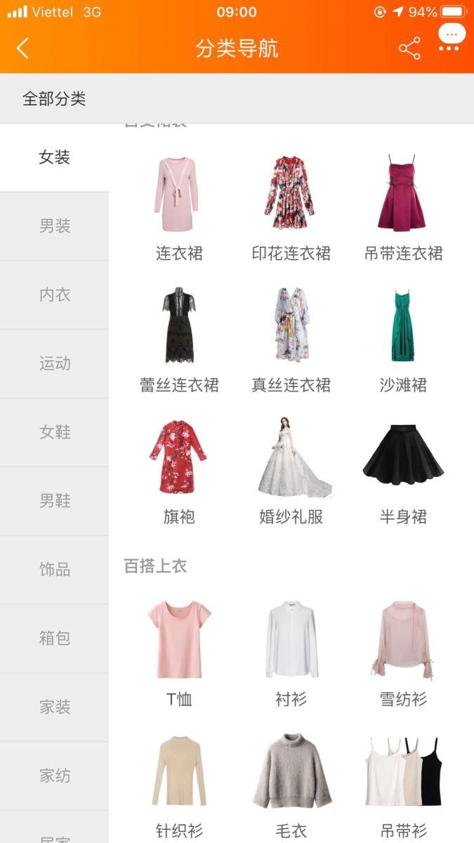 Tìm kiếm sản phẩm dựa theo danh mục gợi ý có sẵn của Taobao