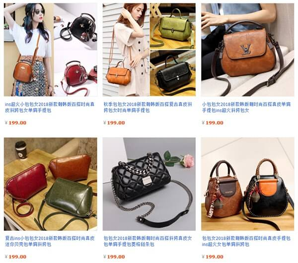 taobao express chuyên đặt hàng túi xác quảng châu cao cấp