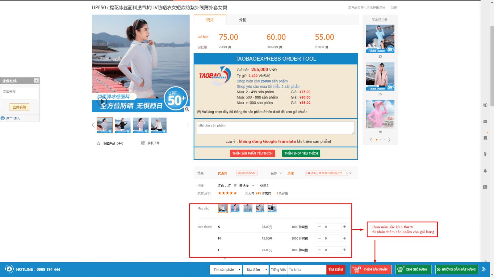 Cách đặt hàng online trung quốc
