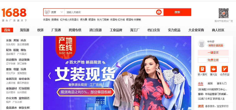 tư vấn order hàng Quảng Châu chuyên nghiệp